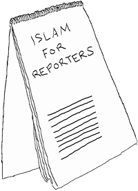 Reporters notebook logo
